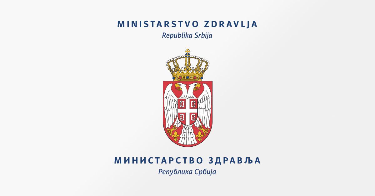 Ministrastvo zdravlja