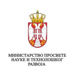 Министарство просвете науке и технолошког развоја